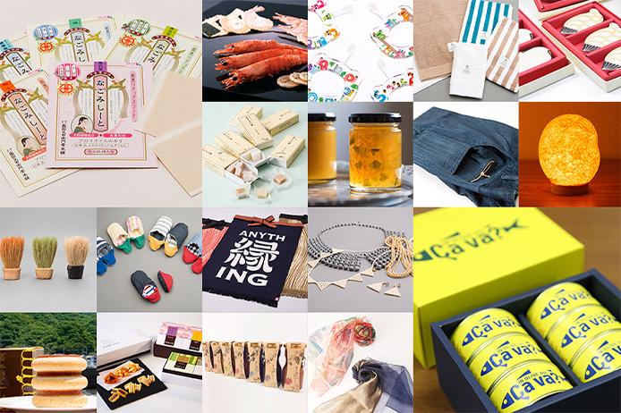 Japan Brand Produce