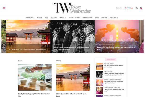 Notice of Tokyo Weekender Website Renewal!