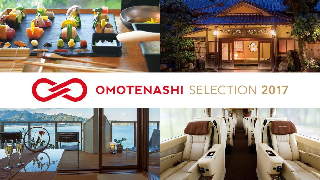 「OMOTENASHI Selection(おもてなしセレクション)2017」新設「体験・サービス部門」に全国各地から25対象(うち金賞8対象)が受賞!