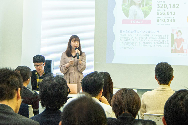「事例で語る、台湾・香港向けKOLプロモーションを成功に導く秘訣」セミナーを開催