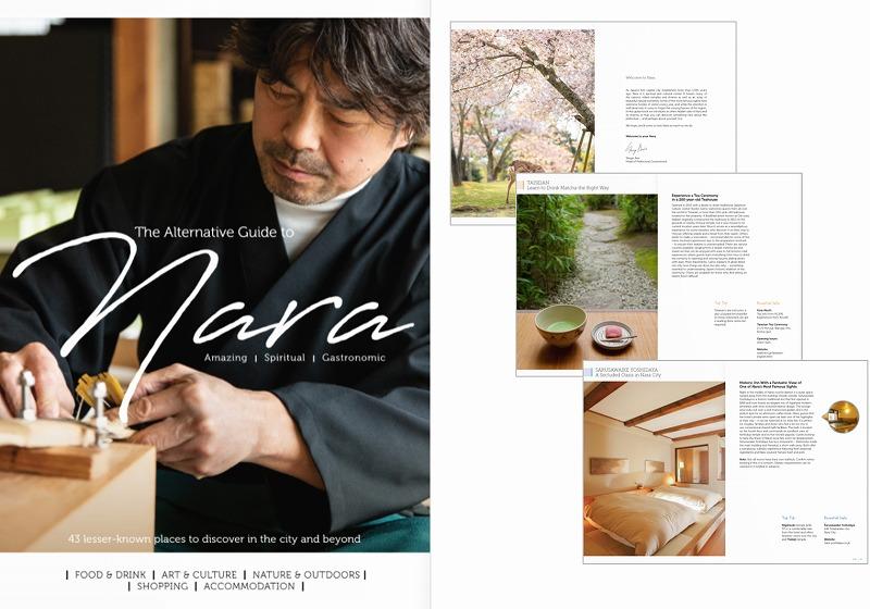 奈良県観光キャンペーン/外国人観光客向けガイドブック「The Alternative Guide to NARA」制作