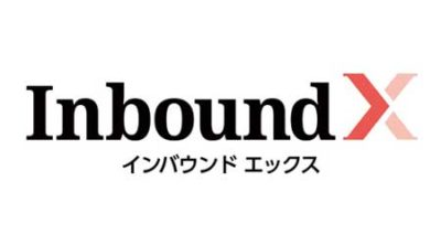 【ENGAWA×AnyMind Group社が業務提携】新サービス「Inbound X -インバウンド エックス-」をローンチ!地方自治体・観光団体向けにインバウンド領域のデジタルトランス フォーメーション(DX)を支援