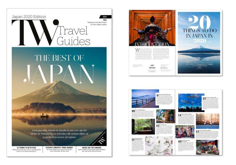 【在日・訪日外国人向け完全保存版の観光ガイドブック】日本各地を周遊して楽しめる「2020-2021 JAPAN Travel Guides」を発行!
