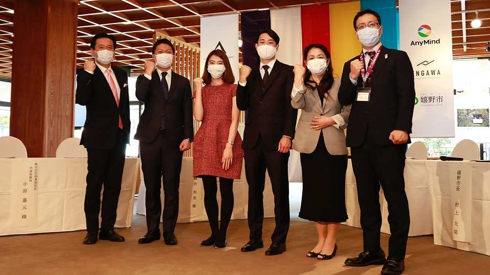ENGAWAが佐賀県嬉野市の老舗温泉旅館への進出を発表 / 国内における初の地方サテライトオフィス進出により日本事業をさらに強化